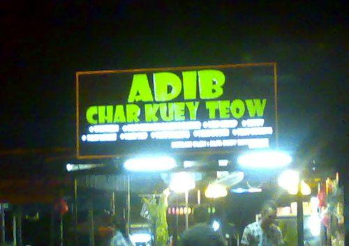 101202tp Adib Char Kuey Teow